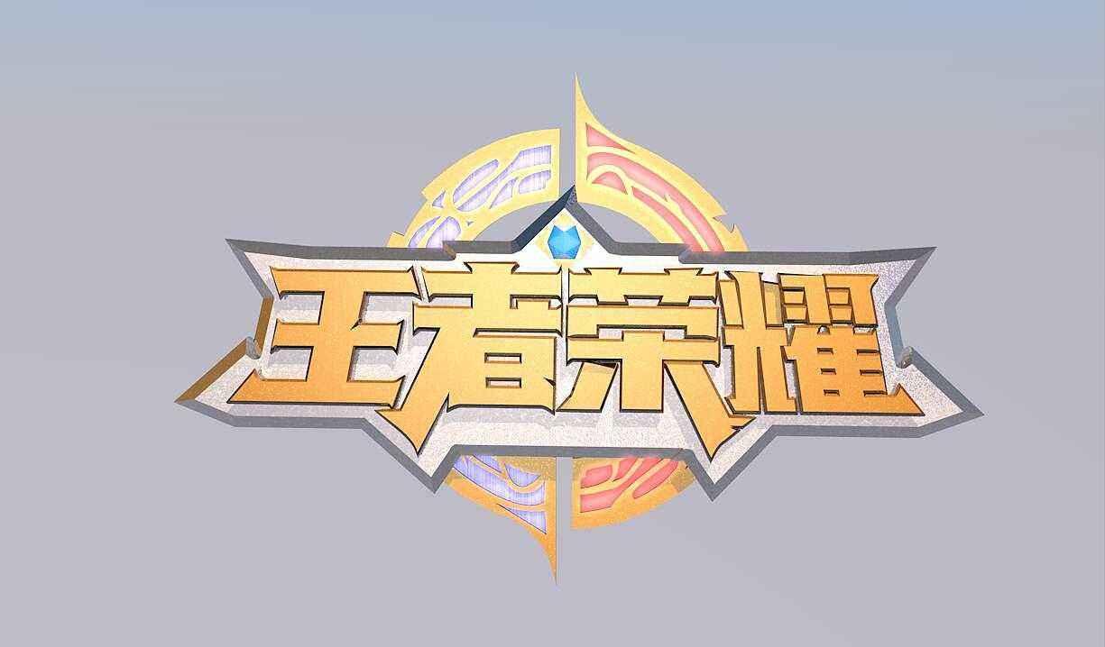 KPL季前賽W1D3 廣州TTG vs 北京WB 第3局