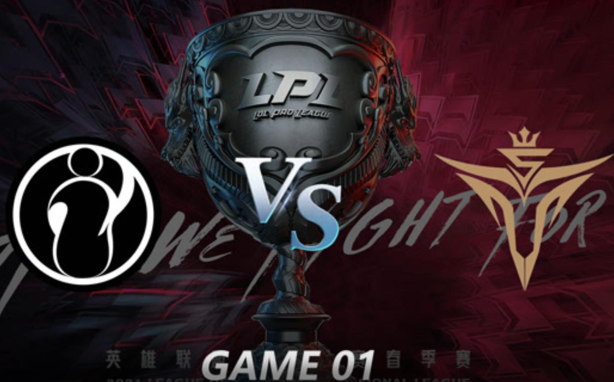 2021LPL春季賽常規賽 IG vs V5 第三局