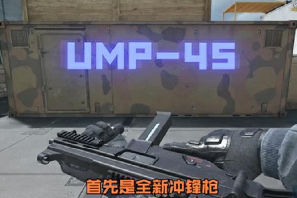 全新武器上线 强力枪械支配生化模式?