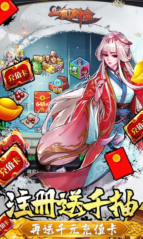【捕鱼王】好玩的变态手游app推荐