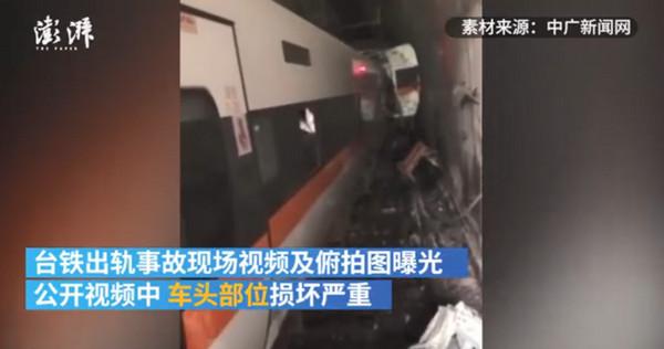 台铁脱轨列车司机确认殉职详情介绍
