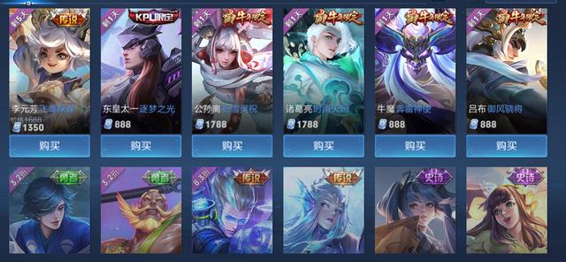 王者荣耀S23赛季将于4月8日正式上线!