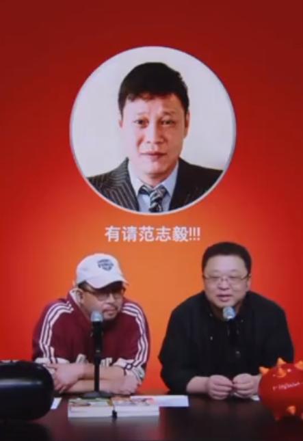范志毅后悔吐槽男篮详情介绍