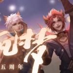 王者荣耀S23赛季荣耀之路宝箱抽永久英雄技巧介绍