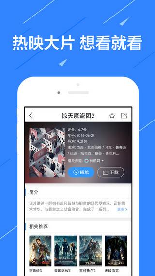 幸福宝app官网入口丝瓜