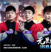 【终极BATTLE】YZK VS Even:侦察兵的对决,谁是总决赛的最强老六?
