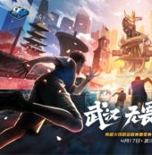 【战地日记】参赛选手陆续就位,江城多姿引无数英雄竞折腰