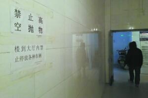 12歲女(nv)孩被高空拋磚(zhuan)砸進ICU詳情介紹(shao)