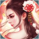 九剑(浪漫修仙)