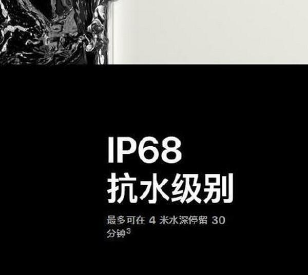 苹果因夸大iPhone防水功能遭起诉详情介绍