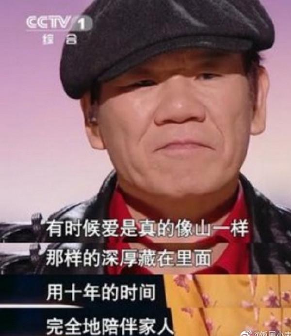 赵传2010年就已离婚详情介绍