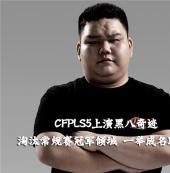 """龙龙正式退役 携手情久再续前缘""""龙Sir""""上线"""