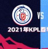 春季赛快讯:杭州LGD大鹅鏖战五局击败KSG,君诏吕布化身开团先锋