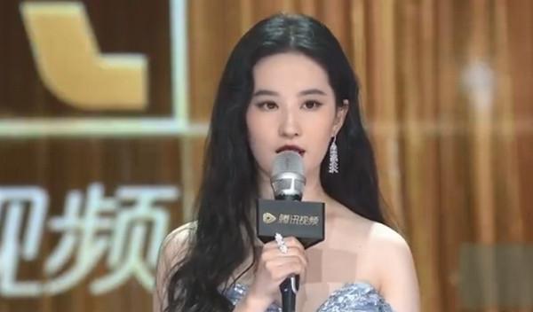 刘亦菲陈晓对视详情介绍