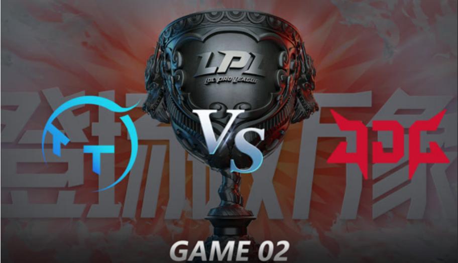 2021LPL夏季赛常规赛 TT VS JDG 第二局