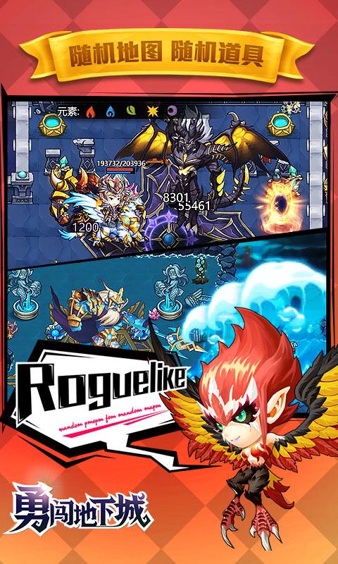 【捕鱼王】好玩的roguelike手游推荐