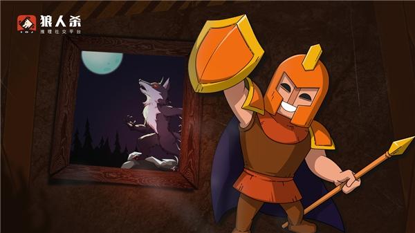 【捕鱼王】狼人杀守卫:狼人杀守卫攻略分享