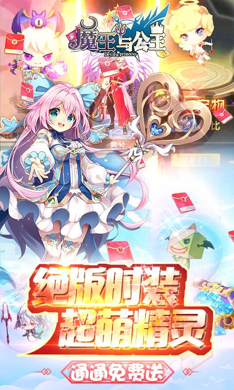 【捕鱼王】高画质二次元游戏推荐