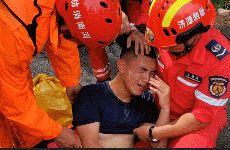 张信哲点赞消防员张信哲详情介绍