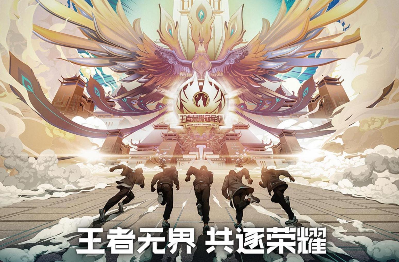 世冠选拔赛第二轮 第二日 杭州LGD vs 昆山SC 第6局