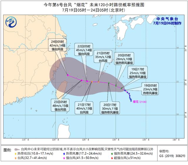 台风烟花逐渐靠近闽浙沿海是怎么回事