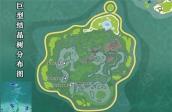 创造与魔法巨型结晶树位置介绍
