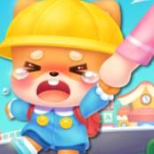 宝宝不怕幼儿园
