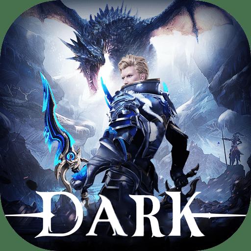 暗黑猎手正式版
