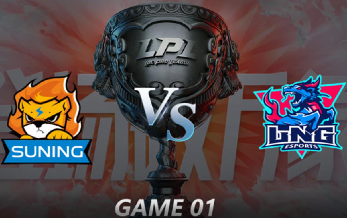2021LPL夏季赛常规赛 SN VS LNG 第二局