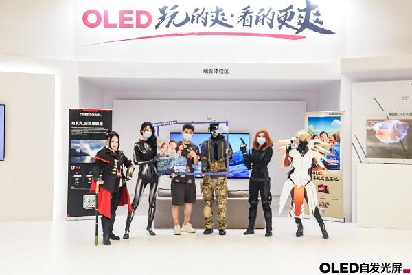 UDE2021爆出新趋势,OLED电视是主机游戏最佳CP