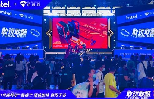 2021机械师ChinaJoy狂欢季,点燃现场澳门永利赌场_电竞激 情!