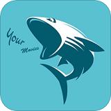 鲨鱼影视最新版手机版