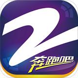 中国蓝tv浙江卫视直播最新版