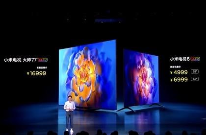 小米OLED电视三箭齐发,OLED普及再次提速