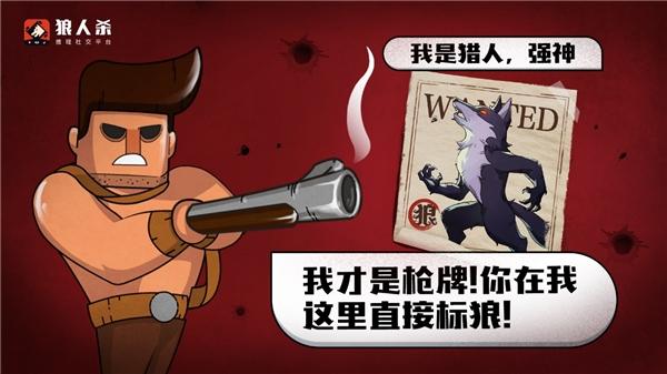 狼人杀规则:盘点那些容易被忽视的游戏规则