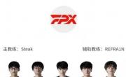 2021LPL夏季赛总决赛首发名单,FPX、EDG杭州争冠!