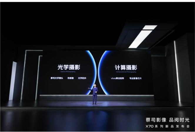 【捕鱼王】手机影像天花板算是让我见识到了!vivo X70系列真是实力一流