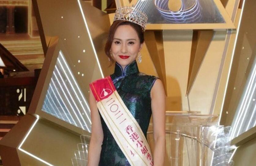 2021香港小姐出炉是怎么回事