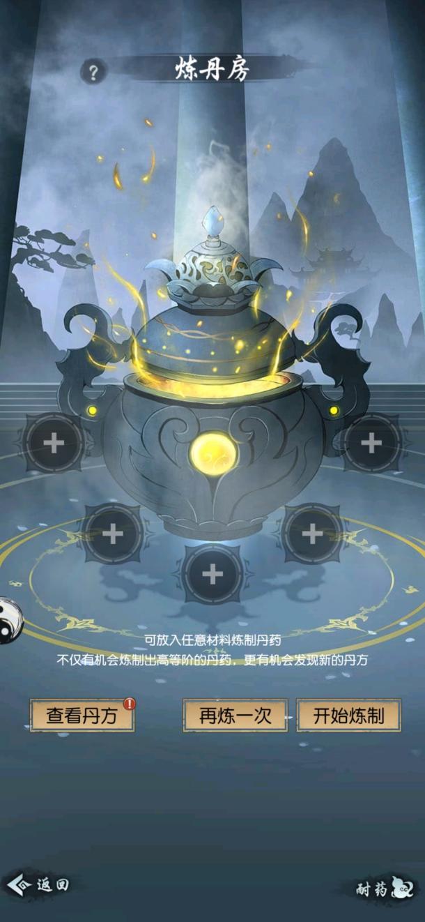 【捕鱼王】精彩内容提前知晓 《以仙之名》玩法介绍来袭!