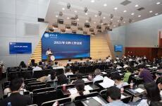 清华大学将压缩文科博士生规模详情介绍