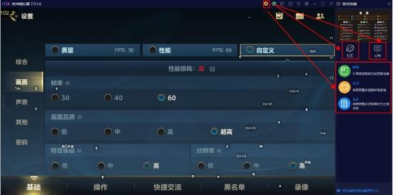 【捕鱼王】英雄联盟手游全面公测 夜神模拟器助力玩家登顶峡谷之巅