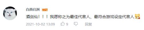 【捕鱼王】10月14日不删档开测,小牛互娱《以仙之名》全民修仙潮来袭