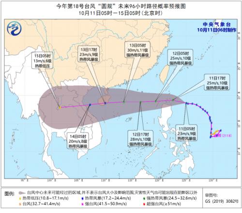台风圆规向我国靠近是怎么回事